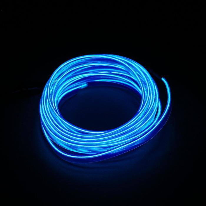 Неоновая нить для подсветки салона, синяя, 3 м