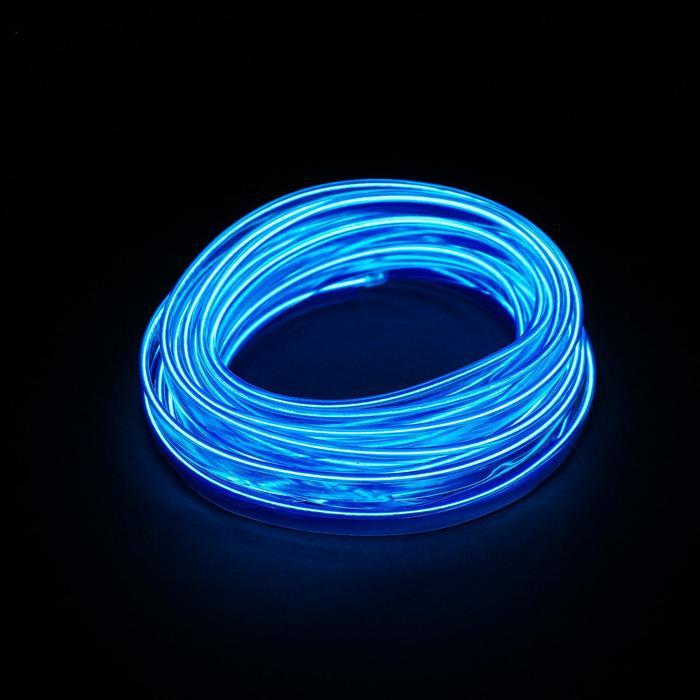 Неоновая нить для подсветки салона, синяя, 5 м