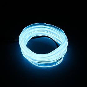 Неоновая нить для подсветки салона, белая, 2 м Ош