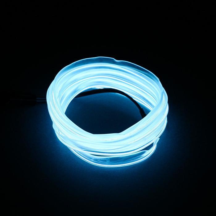Неоновая нить для подсветки салона, белая, 2 м