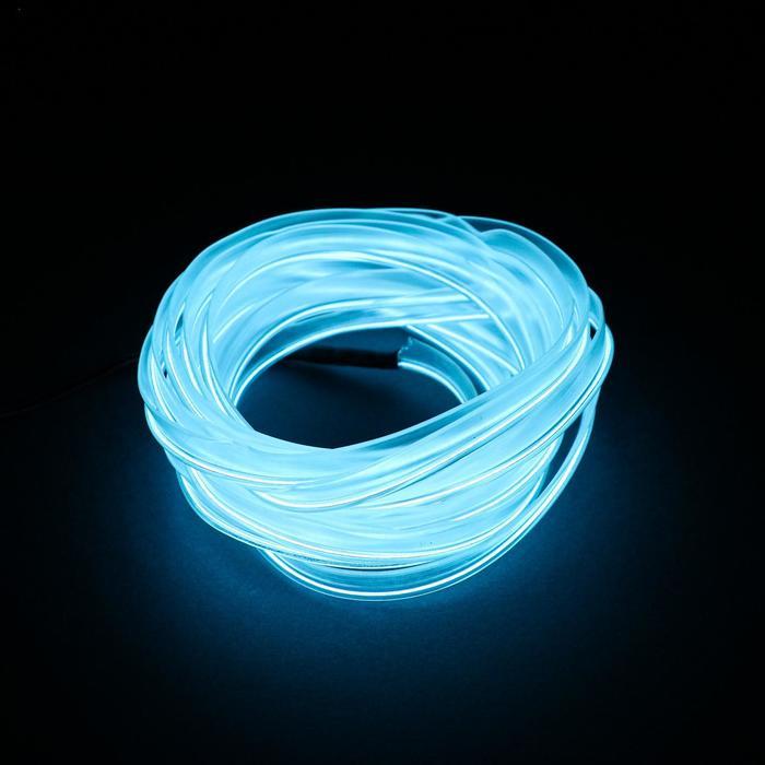 Неоновая нить для подсветки салона, белая, 3 м