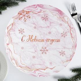 Многофункциональный кухонный коврик «Снежинки», 30 см