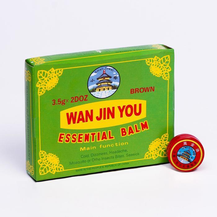 Бальзам «Китайская звёздочка», 3,5 г, набор 24 шт.