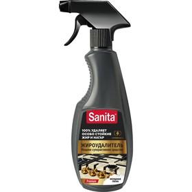 Чистящее средство мгновенного действия Sanita, жироудалитель GOLD 500 мл