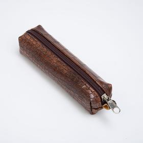 Ключница, длина 14 см, отдел на молнии, цвет коричневый