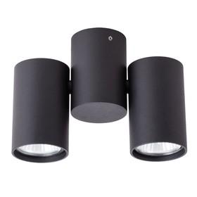 Светильник GAVROCHE, 1x35Вт GU10, цвет чёрный