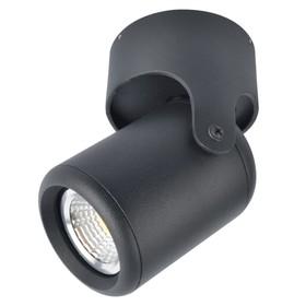 Светильник LIBRA, 1x50Вт GU10, цвет чёрный