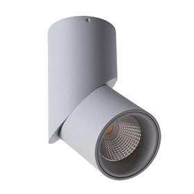 Светильник MEISU, 15Вт LED, 3000К, 1000лм, цвет серый