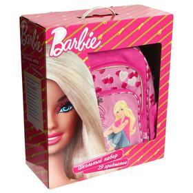 Рюкзак школьный, Barbie 38 х 36 х 16 см, эргономичная спинка, с наполнением
