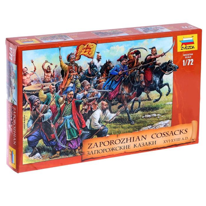 Набор сборных фигурок «Запорожские казаки»