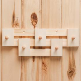 Вешалка деревенная пятирожковая трёхреячная 'Шахматы', 32х6х12см Ош