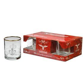 Набор стаканов для виски «Королевская лилия», 255 мл, 6 шт