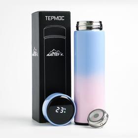 """Термос """"Мастер К."""", 450 мл, сохраняет тепло 8 ч, с индикатором температуры, голубой"""
