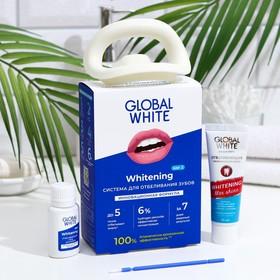 Комплекс для интенсивного отбеливания зубов Global White, гель 15 мл, зубная паста 30 мл