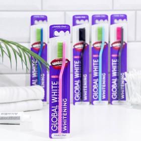 Зубная щётка Global White жесткая