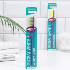 Зубная щётка Global White средней жесткости