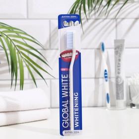 Зубная щётка Global White Extra Whitening