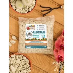 Пеностекло 'Рецепты дедушки Никиты' 1 л фр 5-30 Ош