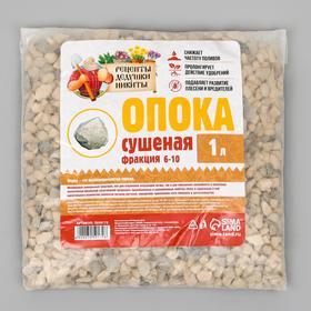 Опока 'Рецепты Дедушки Никиты' сушеная, фр 6-10, 1 л Ош