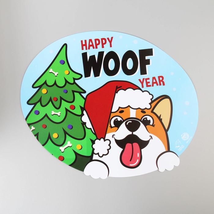 Коврик под миску Happy WOOF year, 35х28 см