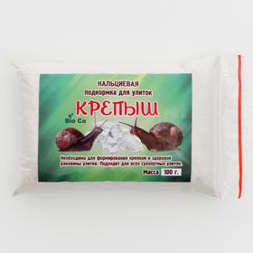 Подкормка кальциевая 'Крепыш'  для декоративных улиток, 100 г Ош