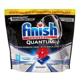 Капсулы для ПММ Finish Quantum Ultimate бесфосфатные, дойпак 15 шт