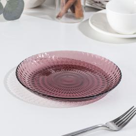 Тарелка десертная «Идиллия», d=19 см, цвет лилак