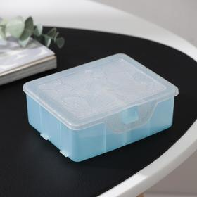 Органайзер для хранения мелочей с разделителями, 11×9,5×4,2 см, цвет голубой перламутр Ош