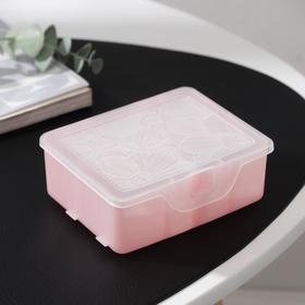 Органайзер для хранения мелочей с разделителями, 11×9,5×4,2 см, цвет розовый перламутр Ош