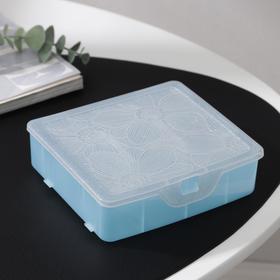 Органайзер для хранения мелочей с разделителями, 14×13,5×4,2 см, цвет голубой перламутр Ош
