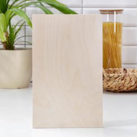 Доска разделочная Доляна, 30×18,5×0,8 см