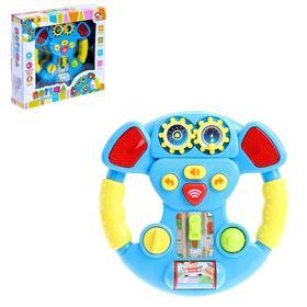 Руль музыкальный «Городской водитель», световые и звуковые эффекты, цвета МИКС