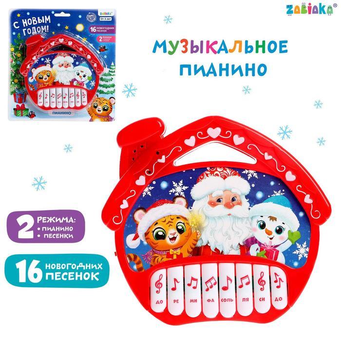 Музыкальное пианино С Новым годом, звук, цвет красный