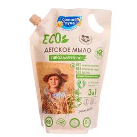 Жидкое мыло для детей СОЛНЦЕ И ЛУНА ECO  2000 мл