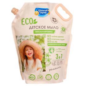 Жидкое мыло для детей СОЛНЦЕ И ЛУНА ECO 4000 мл