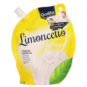 Средство для мытья посуды QUALITA LIMONCHELLO дой-пак 450 мл
