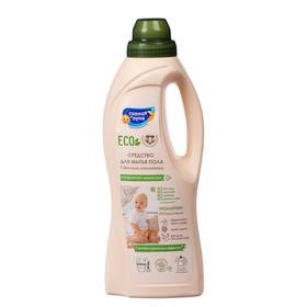 Средство для мытья пола в детских комнатах Солнце и Луна Eco, флакон 1000 мл
