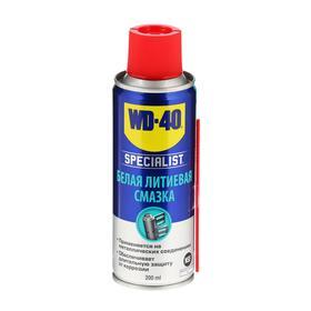 Белая литиевая смазка WD-40 SPECIALIST, 200 мл