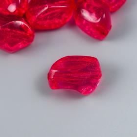 """Набор бусин """"Кристалл. Камешки"""" 19х12 мм, 15 шт, ярко-розовый"""
