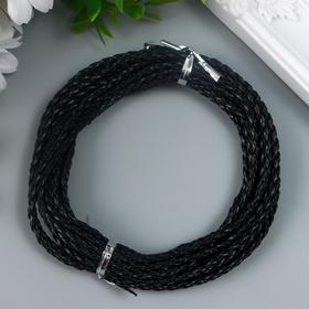 Плетёный шнур 3 мм, 5 м, чёрный