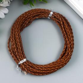 Плетёный шнур 3 мм, 5 м, кофейный