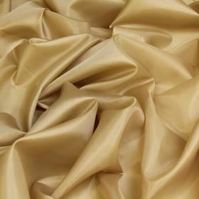 Ткань подкладочная, гладкокрашенная, ширина 150 см, цвет тёмно-бежевый Ош