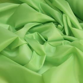 Ткань подкладочная, гладкокрашенная, ширина 150 см, цвет салатовый Ош