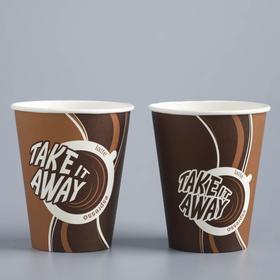 """Стакан """"Take Away"""" для горячих напитков, 165 мл, диаметр 70 мм"""