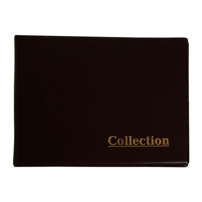 Альбом для бон, горизонтальный, на кольцах, Calligrata 230 х 170 мм, 2 листа на 1 бону + 8 листов на 2 боны, обложка ПВХ, коричневый