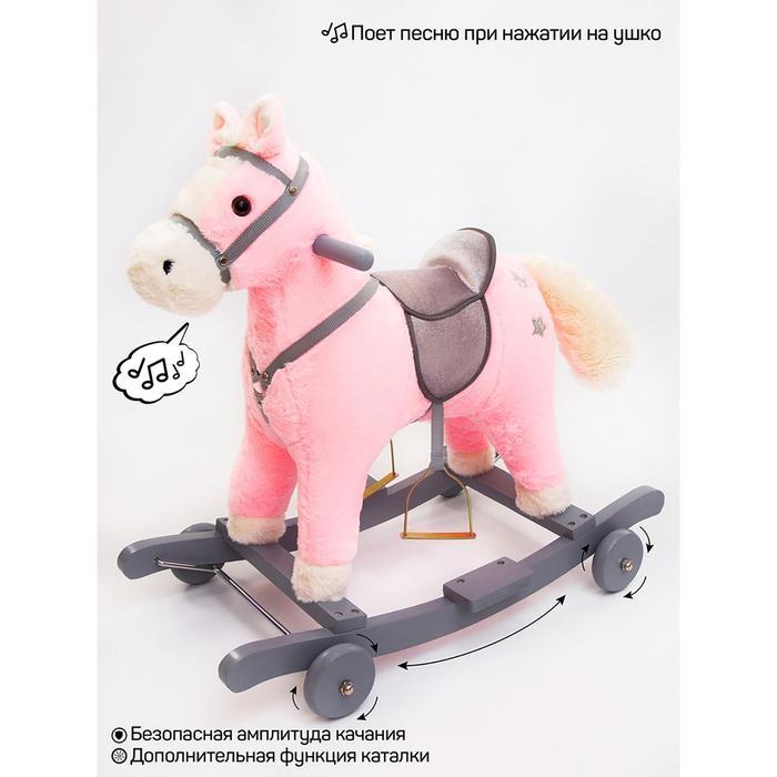 Лошадка каталка-качалка Amarobaby Prime, с колесами, 63x35x60 см, цвет розовый