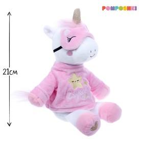 Мягкая игрушка «Единорожка в пижаме», 21 см