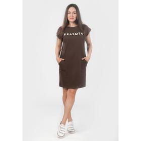 Платье рельефное, размер 52, цвет коричневый Ош