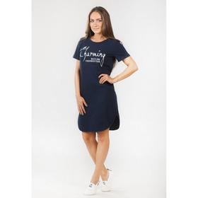 Туника, размер 44, цвет тёмно-синий