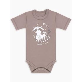 Полукомбинезон для новорожденных, рост 74 см, цвет мокко